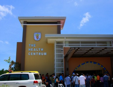 Health Centrum Hospital, Roxas City, Phillipines