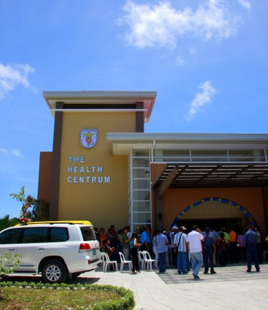 Health Centrum Hospital  |  Roxas City, Phillipines